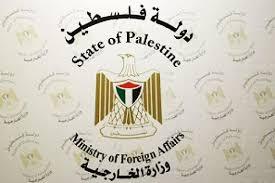 السلطة الفلسطينية : على مجلس الأمن تحمل مسؤوليته تجاه العدوان الإسرائيلي على المسجد الأقصى