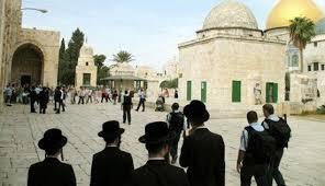 مدرسة توراتية تدعو طلابها لاقتحام المسجد الأقصى غداً