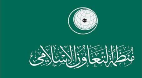 التعاون الإسلامي: قانون الكونجرس الأمريكي يهدد السلم والأمن والاقتصاد في العالم