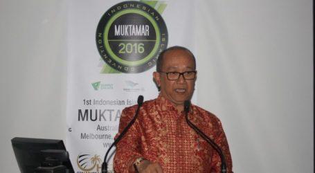 السفير الإندونسي : الإسلام في أندونسيا نموذج للعالم الإسلامي