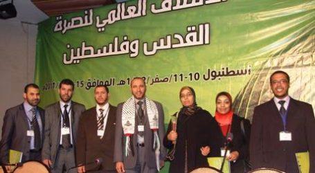 إسطنبول: افتتاح مؤتمر الائتلاف العالمي للنقابات لنصرة القدس