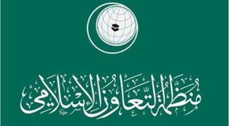 التعاون الإسلامي: الإسلاموفوبيا تكتسي طابعاً مؤسسياً بالتدريج