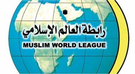 رابطة العالم الإسلامي تدين إغلاق سلطات الاحتلال الإسرائيلي للمسجد الأقصى