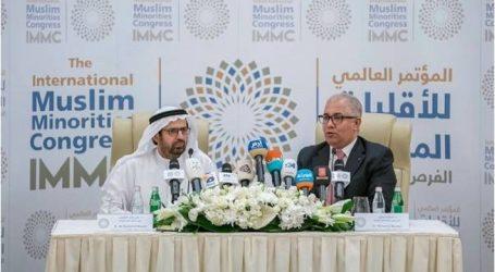 إنشاء مجلس عالمي للأقليات المسلمة