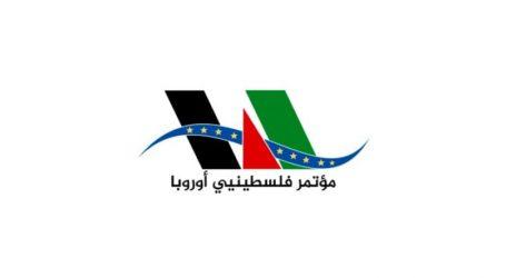 فلسطيني أوروبا يعقد مؤتمره الـ16 في ميلانو