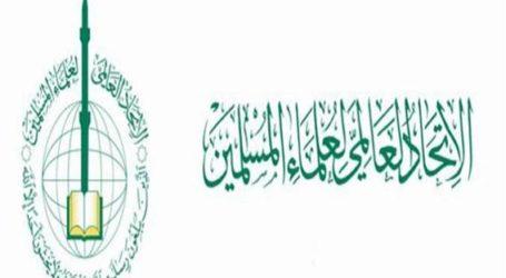 علماء المسلمين: على المسلمين الالتفاف حول القضية الفلسطينية