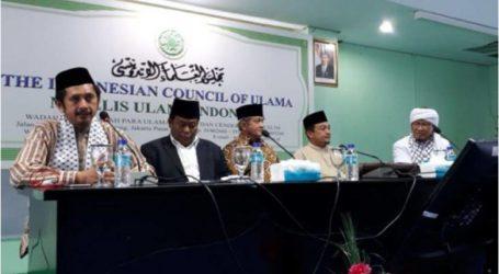 مجلس العلماء الإندونيسي يدعم فلسطين لجعل القدس  عاصمة لها