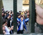 احتجاجات سوء الأوضاع المعيشية تستمر في إيران