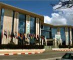 الإيسيسكو تعقد حلقة دراسية إقليمية حول تعزيز السلم الاجتماعي