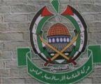 """حماس تشيد بتقرير """"هيومن رايتس"""" حول انتهاكات إسرائيل بغزة"""