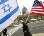 إسرائيل تقدر انسحاب واشنطن من مجلس حقوق الإنسان