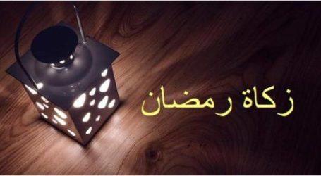 في الحض على إخراج الزكاة في رمضان