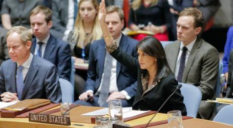 مجلس الوزراء الفلسطيني يدين استخدام امريكا للفيتو في مجلس الامن