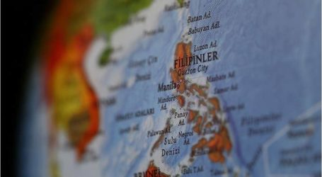 """مصادقة تاريخية للبرلمان الفلبيني تمنح مسلمي """"مورو"""" حكما ذاتيا"""