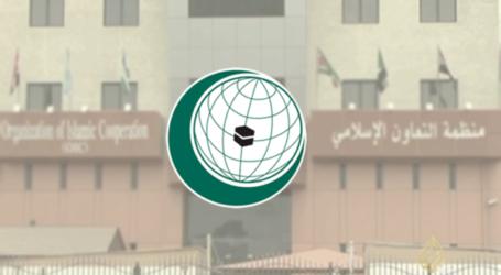 التعاون الإسلامي تدين الهجومين الانتحاريين في بيشاور وجلال أباد