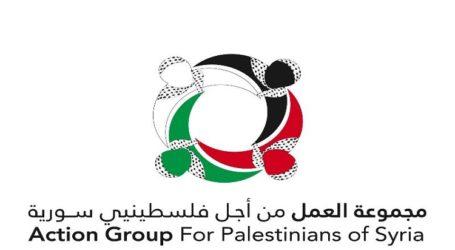 مجموعة العمل من أجل فلسطيني سورية : ستة شهداء لاجئين فلسطينيين في سجون سورية