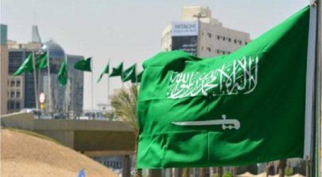 السعودية تستضيف المؤتمر الدولي للعلماء المسلمين حول السلام في أفغانستان