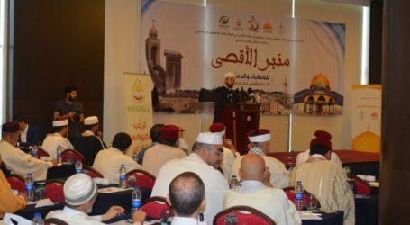 """فعاليات """"ملتقى الأقصى للخطباء والدعاة"""" تناقش آليات تسويق القضية الفلسطينية"""