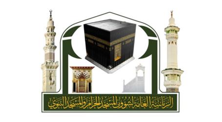 لاول مرة ..خطبة المسجد الحرام بخمسة لغات هذا العام