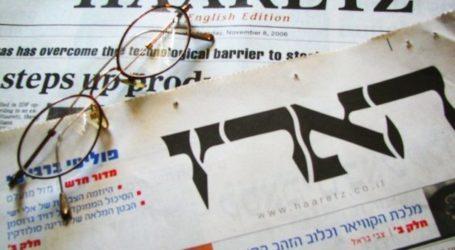 الجيش الاسرائيلي قرر اغتيال قيادات حماس