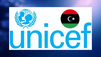 اليونسيف: قلقون من الأوضاع في ليبيا
