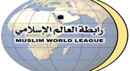 رابطة العالم الإسلامي تعقد ندوة عن صحة المرأة بين الفقه والطب