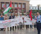 الرباط.. وقفة احتجاجية ضد اقتحامات المستوطنين للأقصى