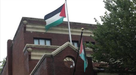 القرارات العقابية الأمريكية ضد الفلسطينيين إلى أين؟