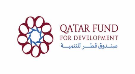 صندوق قطر للتنمية يعلن دعما جديدا لغزة بقيمة 150 مليون دولار