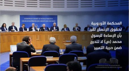 المحكمة الأوروبية : الإساءة للرسول محمد لا تندرج ضمن حرية التعبير