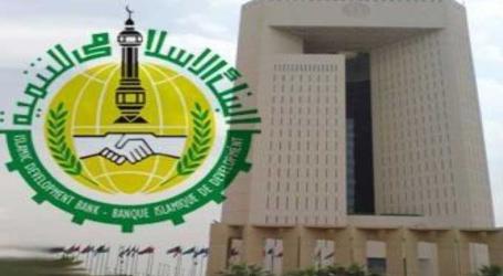 مصر توقع اتفاقيتين مع البنك الإسلامي للتنمية