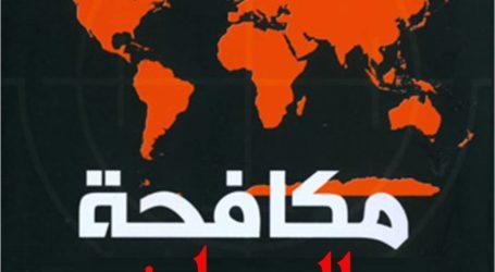 انطلاق أعمال منتدى عمان الدولي لمكافحة التطرف