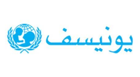 يونيسف: حرب اليمن حرمت 8.6 ملايين طفل من المياه