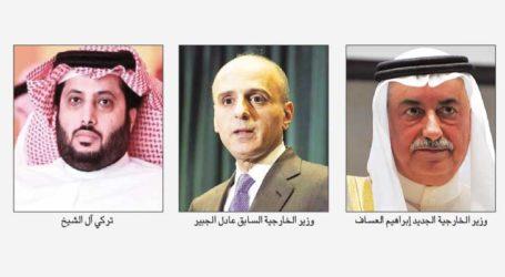 تعديلات حكومية في السعودية تقليم أظافر حاشية بن سلمان دون المساس بمناصبه المتعددة