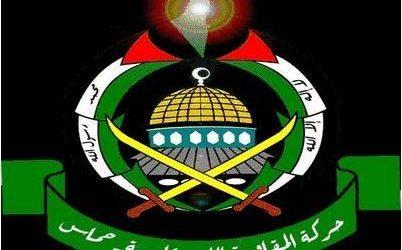 """حماس ترحب بجهود """"موسكو"""" لتحقيق المصالحة الفلسطينية"""