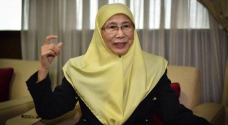 نائبة رئيس الوزراء تلقي خطاباً رئيسياً في المنتدى العالمي للقادة المسلمين
