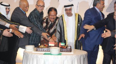 دولة الإمارات العربية المتحدة تشيد بالعلاقات الثنائية مع إندونيسيا في يومها الوطني