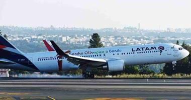 شركة طيران تعتذر لمواطنة فلسطينية