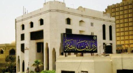 الإفتاء المصرية يشيد بتصريحات وزير خارجية إسبانيا باعتبار الإسلام جزءًا من الدولة