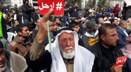 فلسطين : جماهير غزة تنتفض بأرض السرايا للمطالبة برحيل عباس