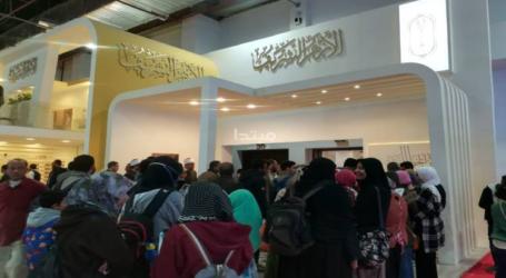 الإسلام دين الإنسانية.. ترجمة لمستشرقة ألمانية بمعرض الكتاب