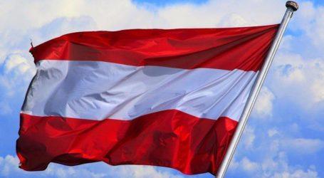 """النمسا.. استياء لإلغاء كلمة """"الإسلام"""" من الشهادات المدرسية"""