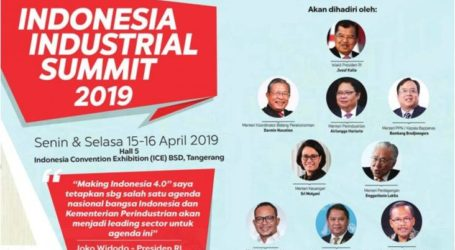قمة إندونيسيا الصناعية ستعقد في 15-16 أبريل