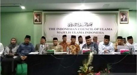مجلس العلماء الإندونيسي يحث لجنة الانتخابات ، وهيئة إشرافية على أن تظل نزيهة