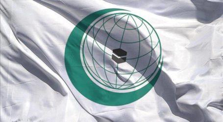 التعاون الإسلامي: قمة مكة تصدر موقفا موحدا تجاه القضية الفلسطينية