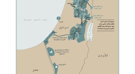 """ترامب ينشر خريطة الدولة الفلسطينية المستقبلية بـ""""صفقة القرن"""""""