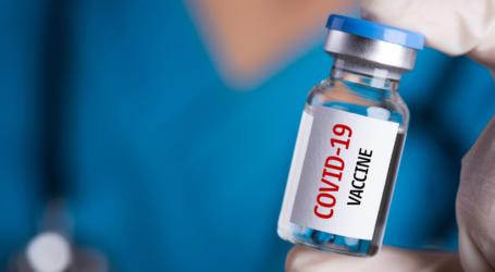 لقاح كوفيد-19: ستحصل إندونيسيا على 30 مليون جرعة بنهاية العام