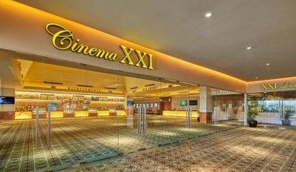 الحكومة الإندونيسية: سنعيد فتح السينيما لأنها تعزز المناعة