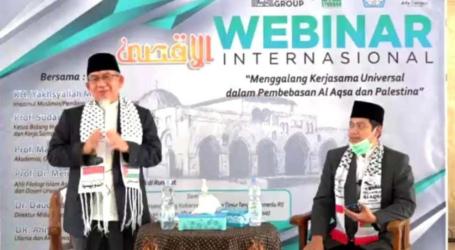 الإمام يخشي الله منصور: تحرير مسجد الأقصى يتعلق باتحاد المسلمين