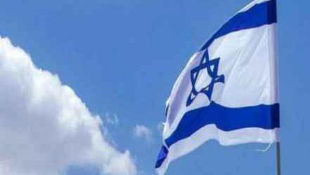 """كنيسة المسيح تصف """"اسرائيل"""" بالدولة العنصرية وتطالب بوقف دعمها عسكريًا"""